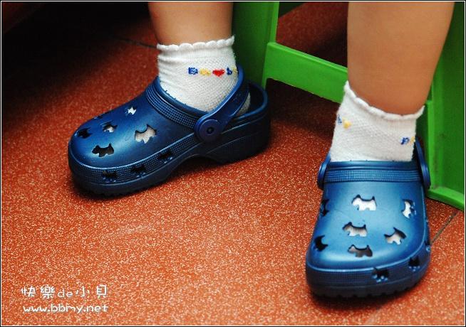 金东浩新凉鞋日记照片