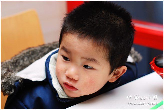 金东浩新年日记照片