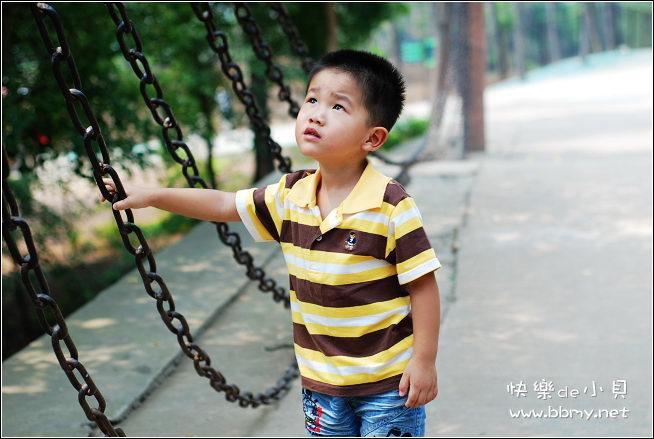 金东浩九月动物园一日游日记照片