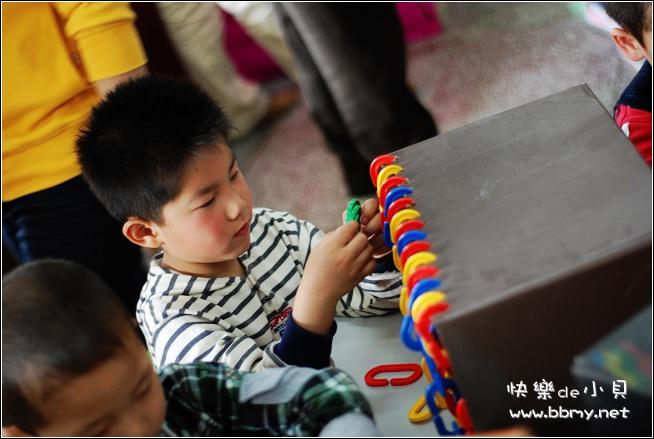金东浩东东教育公开课日记照片