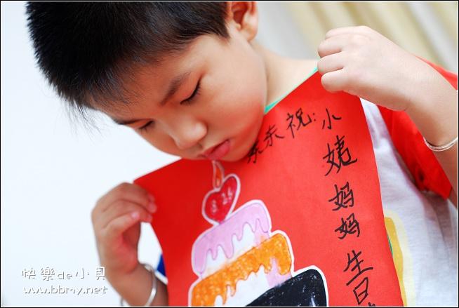 金东浩东东小姨的生日礼物日记照片