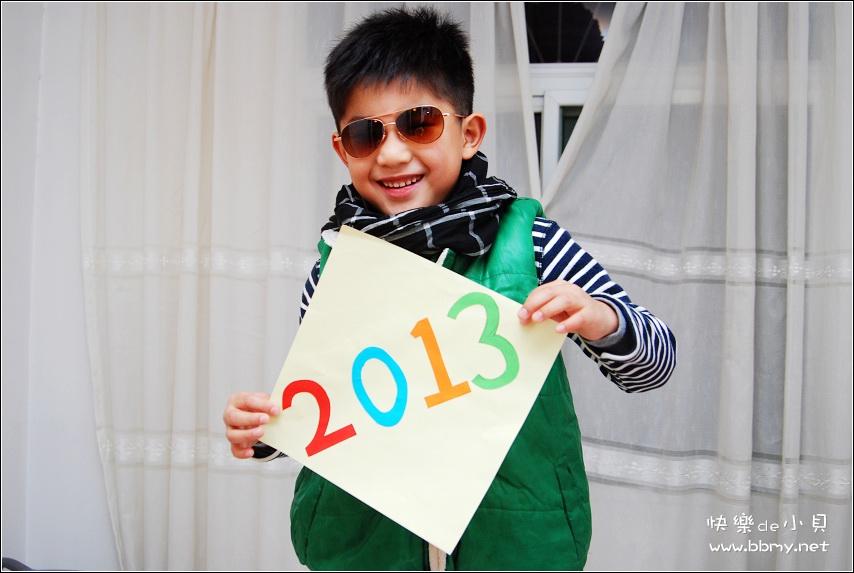 金东浩新的一年承载新梦想日记照片