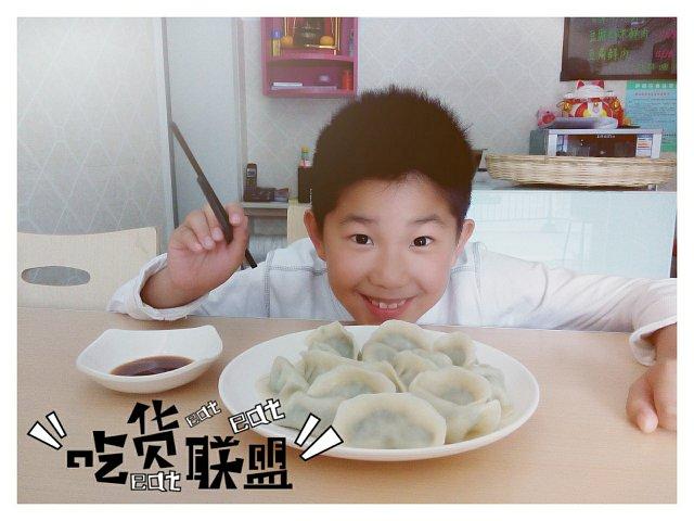 金东浩吃货联盟吃水饺日记照片