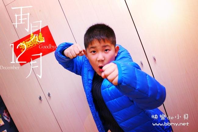 金东浩再见2015年日记照片