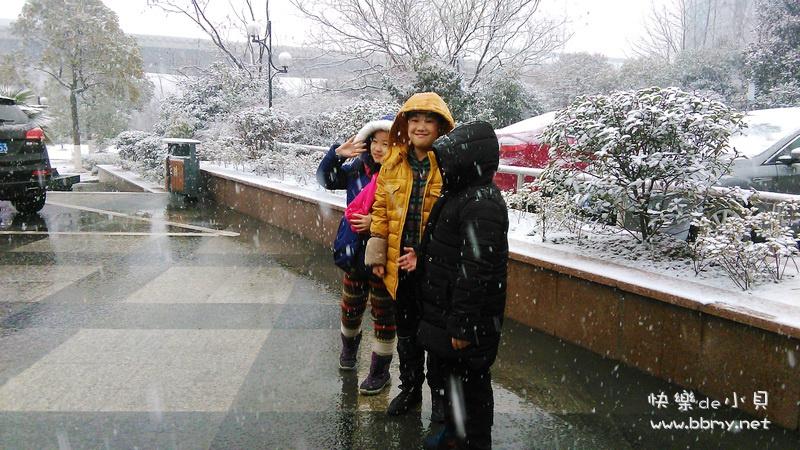 金东浩寒假前的聚餐日记照片