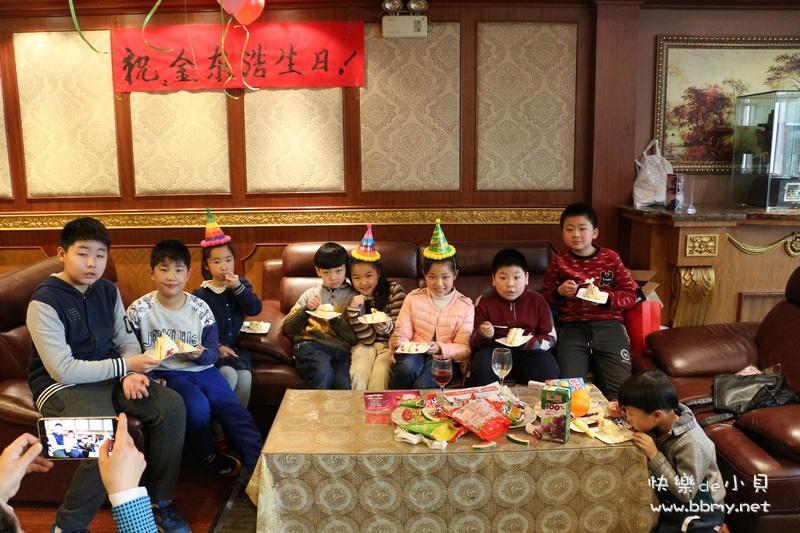 金东浩九周岁生日日记照片