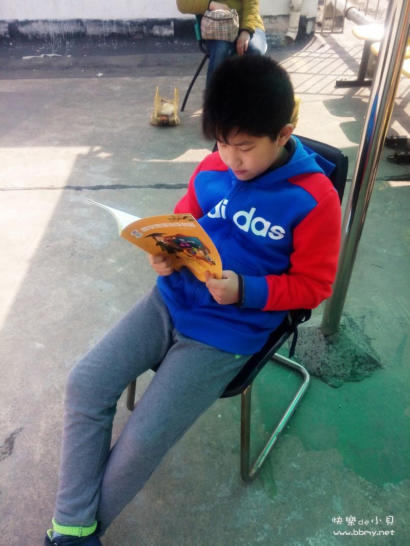 金东浩开始学习奥数日记照片