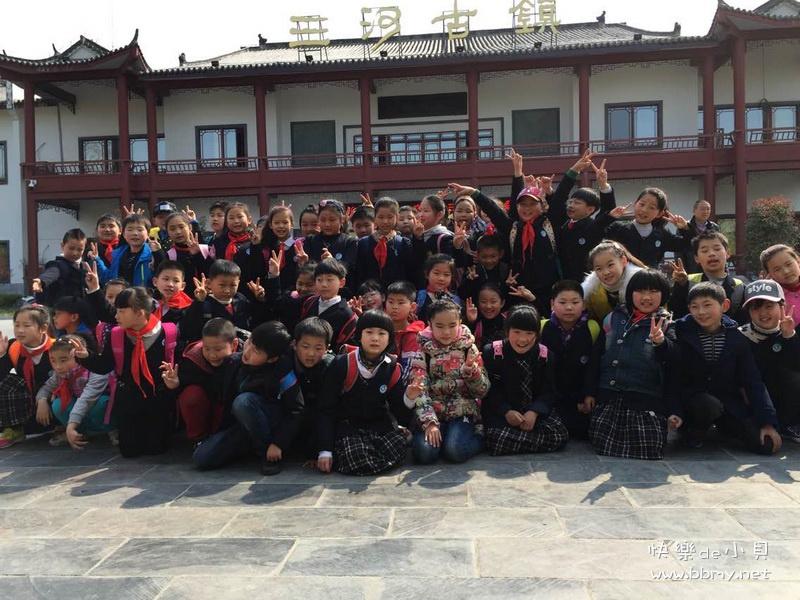 金东浩三年级的春游日记照片